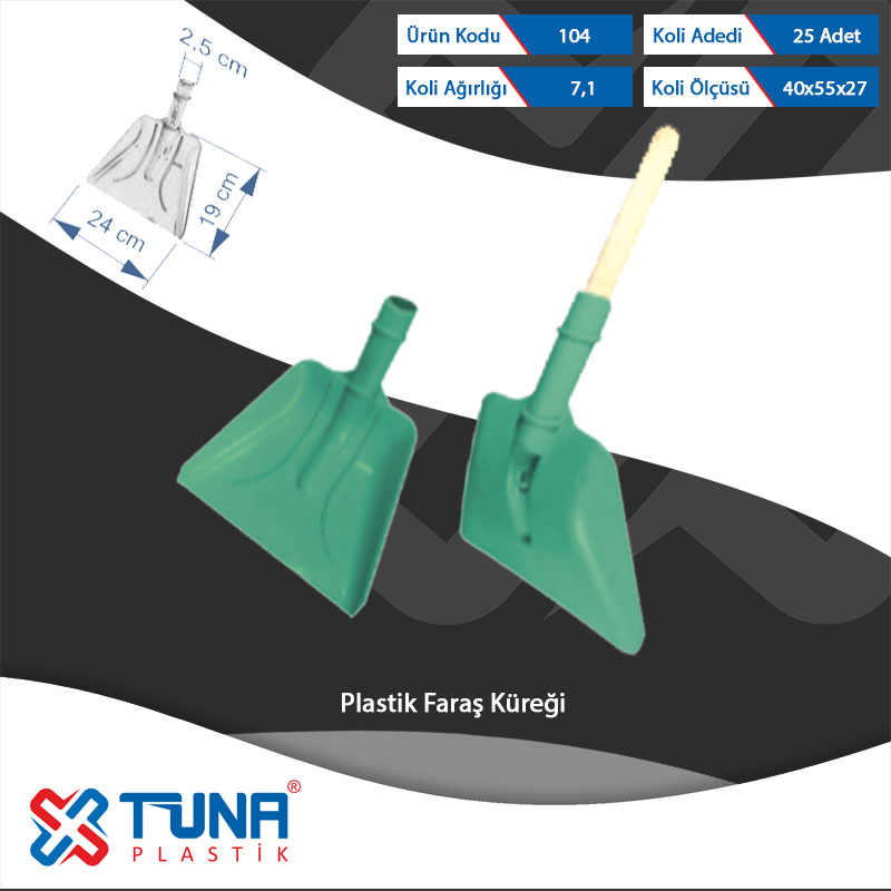 Plastic Dustpan Shovel