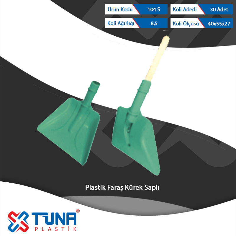 Plastic Dustpan Shovel with Handle